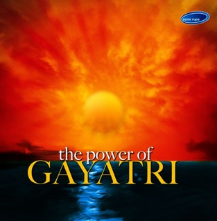 The Power of Gayatri – Various Artists