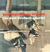 The Dave Brubeck Quartet - Toki's Theme