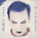 My Dying Machine (Remix) - Gary Numan
