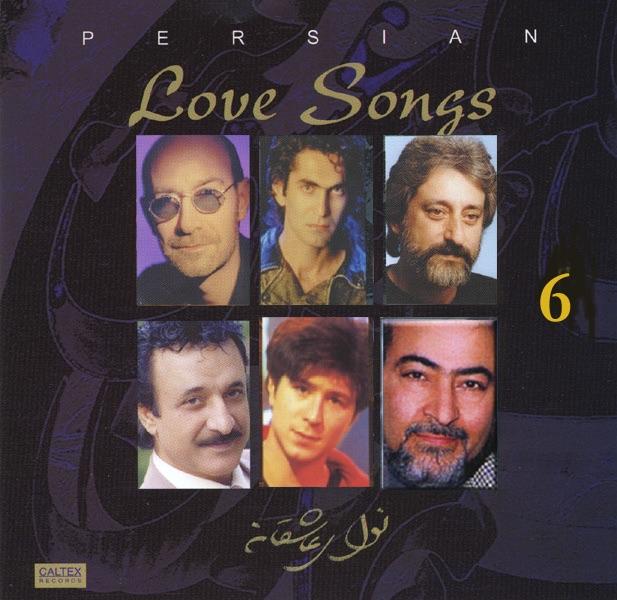 Persian Love Songs, Vol. 6
