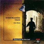CD 1-Greek Byzantine Chants-Holy Week In Jerusalem