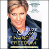 Suze Orman - Financial Freedom: Creating True Wealth Now (Unabridged)  artwork