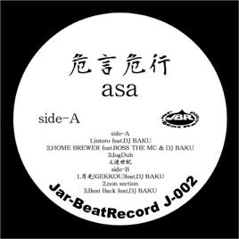 asa Fast Abstract Bass 2