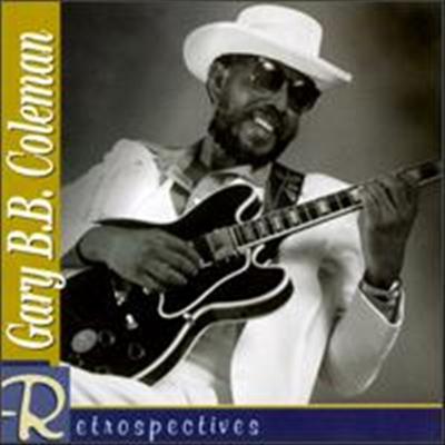 The Sky Is Cryin' - Gary B.B. Coleman song