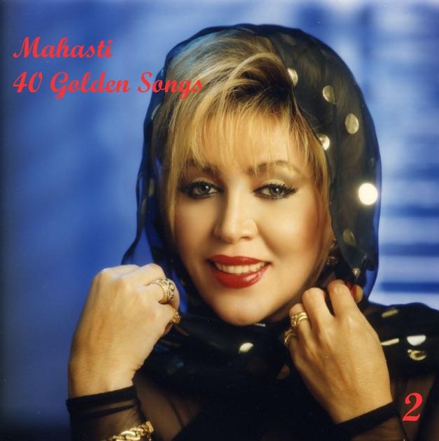 Index Of Hayedeh Full Album