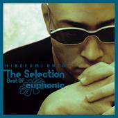 [Download] Super Nature (Giuseppe Ottaviani Remix) MP3