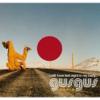 GusGus - David (Radio Edit) artwork