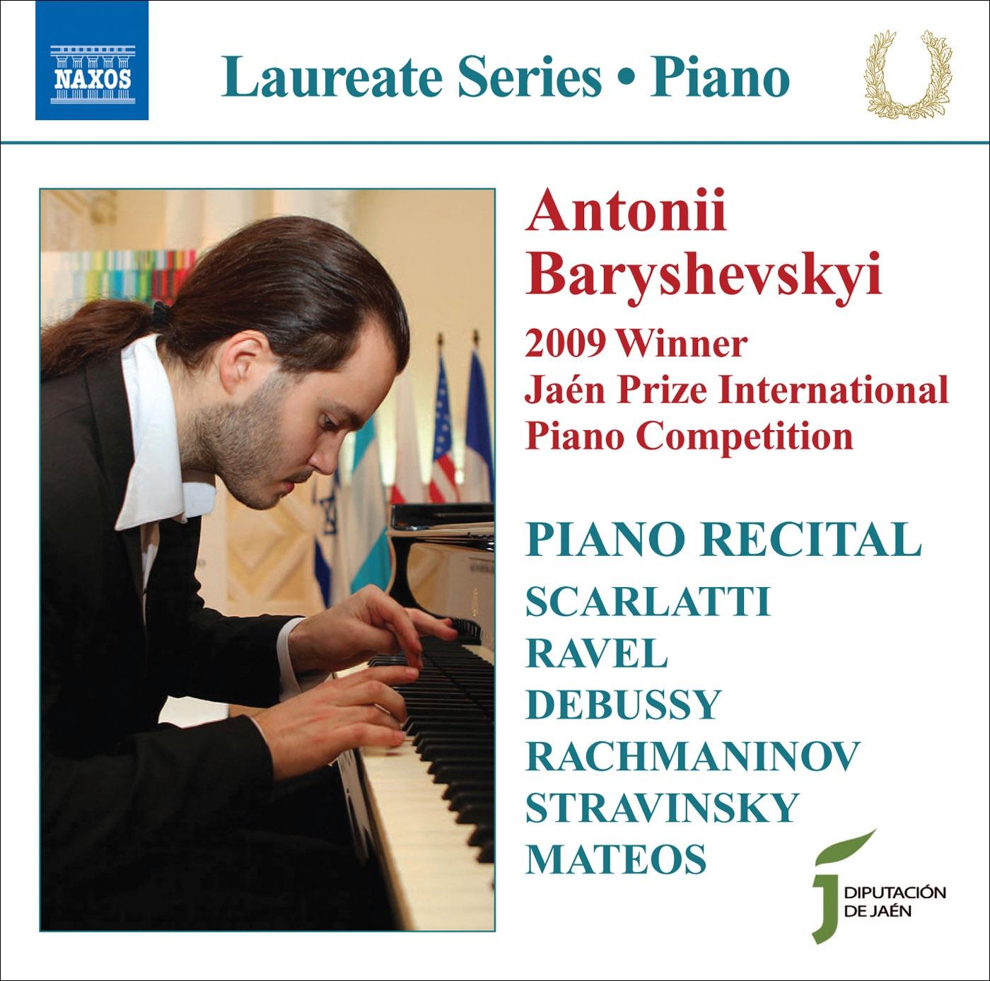 La Valse (Version For Piano Solo)