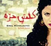 Emel Mathlouthi - Houdou'on (Calm)