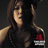 Kon - Takako Afuso