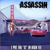 "I Put the ""G"" In High-Fee - EP"