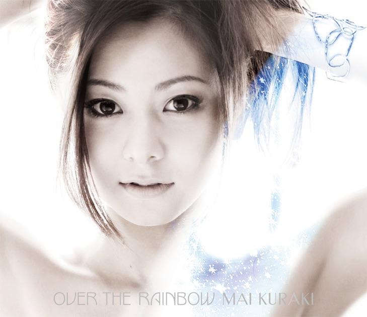 Mai Kuraki – OVER THE RAINBOW [iTunes Plus M4A] | iplusall.4fullz.com