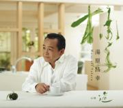 Yuzu - Yuhara Masayuki - Yuhara Masayuki