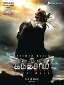 Kanthaswamy (Original Motion Picture Soundtrack)-Devi Sri Prasad