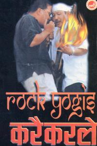 Yogeshwor Amatya - Jaba Sandhya Hunchha