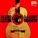 I'll Get By - Buddy Morrow & The Night Train Orchestra