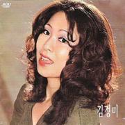 Kim Jung Mi (김정미) - Kim Jung Mi - Kim Jung Mi