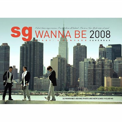Special Album - Story in New York - SG Wannabe