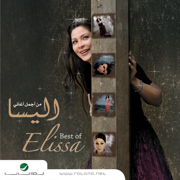 Best of Elissa - Elissa - Elissa