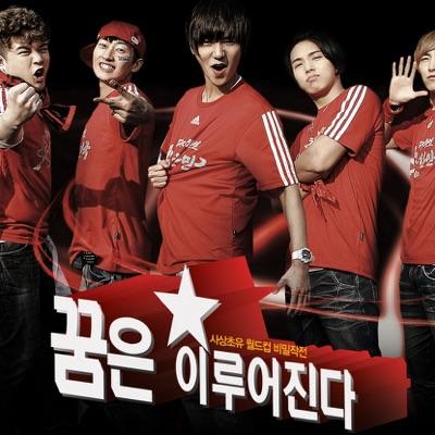 Dreams Come True (Original Soundtrack) - Single - Super Junior