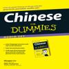 Mengjun Liu - Chinese for Dummies (Unabridged) artwork