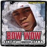 Like You (Triple Play) [feat. Ciara] - EP