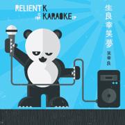 Is for Karaoke - Relient K - Relient K