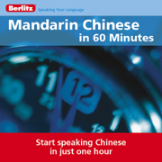 Mandarin Chinese...In 60 Minutes