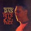 Namah Shivayah - Krishna Das
