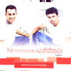 Bathiya & Santhush - Kiri Kodu (Sinhala and Tamil Version) artwork