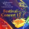 Marc Reift, Philharmonic Wind Orchestra & Marc Reift Orchestra - Aladdin artwork