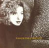Chava Alberstein - Mishirey Eretz Ahavati artwork