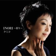 INORI - EP - Kumiko - Kumiko