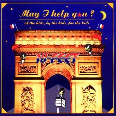 May I Help You? - EP - 10-FEET