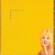 임성은 (Lim Sung Eun) - Set Me Free - Lim Sung Eun