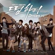 Dream High - TAECYEON, Jang Woo Young, Suzy, Kim Soo-Hyun & JOO