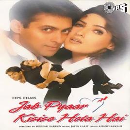 Jab pyar kisi se hota hai movie download hd 1080p   listsmisexrun.