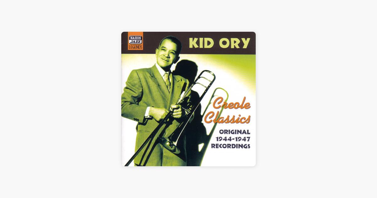 キッド・オリーの「Creole Class...
