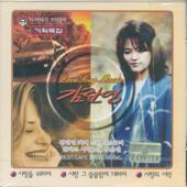 김란영 사랑노래 모음집