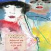 Meneer en mevrouw zijn gek [Mr. and Mrs. Love] (Unabridged) - Yvonne Keuls