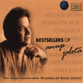 Bestsellers of Anup Jalota