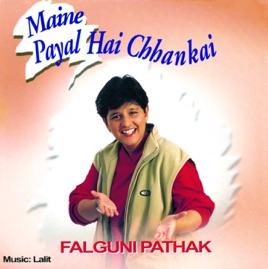 "Odhni odhu toh (from ""90 non stop phalguni pathak"") (full song."