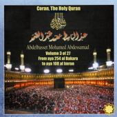 Coran, the Holy Quran Vol 3 of 27, from Aya 254 Al Bakara to Aya 108 Al Imran