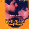 Phir Teri Kahani Yaad Aayi (Original Motion Picture Soundtrack)