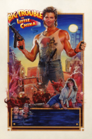 John Carpenter - Big Trouble In Little China artwork