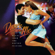 Various Artists - Dance With Me (Music from the Motion Picture)
