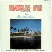 Bill Aliiloa Lincoln - Mahalo Nui