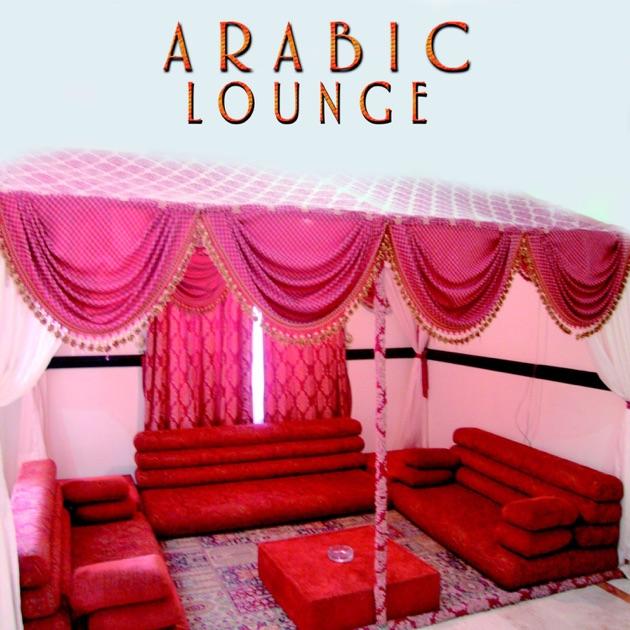 Arabic Lounge by Claude Derangé on Apple Music