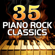 Plush (Made Famous by Stone Temple Pilots) - Piano Tribute Players