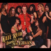 Kate Reid - Captain Cupcake and the Cambie Hotel